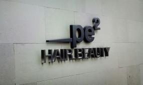 Logo Schild auf der Fassade