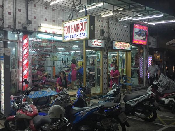 friseur-besuch-thailand_001